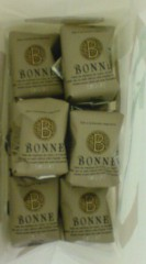 菊池隆志 公式ブログ/『BONNE(ボンヌ)♪o (^-^)o』 画像2