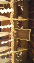菊池隆志 公式ブログ/『花園稲荷神社♪(  ̄▽ ̄)』 画像3