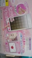菊池隆志 公式ブログ/『スマートKISS ♪o(^-^)o 』 画像3