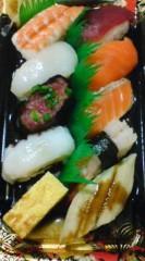 菊池隆志 公式ブログ/『握り寿司o(^-^)o 』 画像2