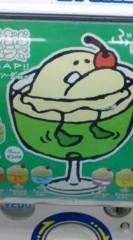 菊池隆志 公式ブログ/『クリームソーダなの!? 』 画像1