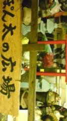菊池隆志 公式ブログ/『ぽん太の広場(? д?)』 画像2