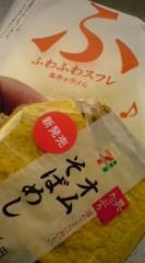 菊池隆志 公式ブログ/『オムそば飯& ふわふわスフレ♪』 画像1