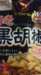 菊池隆志 公式ブログ/『海老黒胡椒o(^-^)o 』 画像1