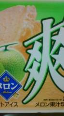 菊池隆志 公式ブログ/『爽メロン味o(^-^)o 』 画像1