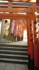 菊池隆志 公式ブログ/『稲荷坂♪(  ̄▽ ̄)』 画像1