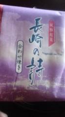 菊池隆志 公式ブログ/『長崎の詩o(^-^)o 』 画像1