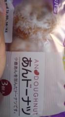 菊池隆志 公式ブログ/『あんドーナツo(^-^)o 』 画像1