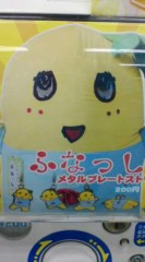 菊池隆志 公式ブログ/『ふなっしーメタルプレート♪( ^-^)』 画像1