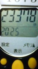 菊池隆志 公式ブログ/『23378歩♪o(^-^)o 』 画像1