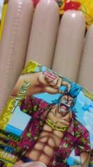 菊池隆志 公式ブログ/『ワンピースソーセージ』 画像2