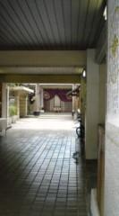 菊池隆志 公式ブログ/『小石川大神宮♪o(^-^)o 』 画像2