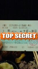 菊池隆志 公式ブログ/『トレイン♪(  ̄▽ ̄)』 画像1