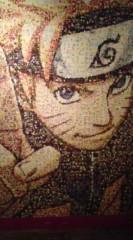 菊池隆志 公式ブログ/『NARUTOに悟空♪o(^-^)o 』 画像1