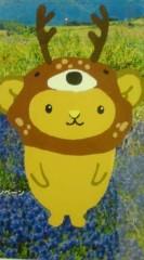 菊池隆志 公式ブログ/『キョンちゃんo(^-^)o 』 画像1