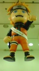 菊池隆志 公式ブログ/『NARUTO参上♪o(^-^)o 』 画像1