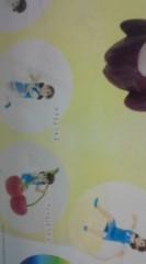 菊池隆志 公式ブログ/『フチ子♪o(^-^)o 』 画像3