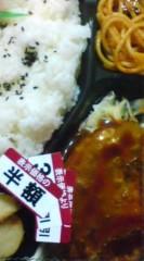 菊池隆志 公式ブログ/『デミグラハンバーグ弁当o(^-^)o 』 画像1
