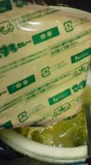 菊池隆志 公式ブログ/『一応チキンカレー♪o(^-^)o 』 画像1