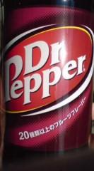 菊池隆志 公式ブログ/『ドクターペッパー♪o(^-^)o 』 画像1