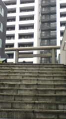 菊池隆志 公式ブログ/『御嶽神社♪o(^-^)o 』 画像2