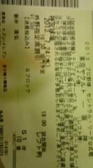 菊池隆志 公式ブログ/『今宵の出来事♪(  ̄▽ ̄)』 画像1