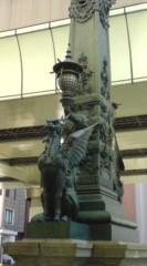菊池隆志 公式ブログ/『日本橋o(^-^)o 』 画像1