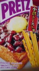 菊池隆志 公式ブログ/『小倉マーガリン味!?o(^-^)o 』 画像1