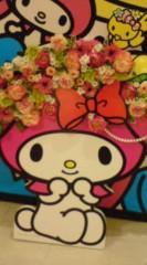 菊池隆志 公式ブログ/『一位じゃなくても♪o(^-^)o 』 画像3