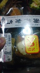菊池隆志 公式ブログ/『海苔弁♪o(^-^)o 』 画像1