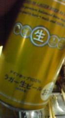 菊池隆志 公式ブログ/『ラガービ〜ル♪(  ̄▽ ̄)』 画像1