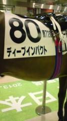菊池隆志 公式ブログ/『ディープインパクト1/1 スケール♪(^-^) 』 画像2