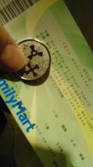 菊池隆志 公式ブログ/『ライヴ♪(  ̄▽ ̄)』 画像2