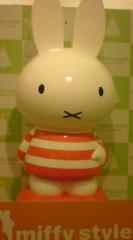 菊池隆志 公式ブログ/おやすみなさいo(^-^)o 画像1