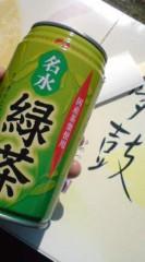 菊池隆志 公式ブログ/『食ったら開始♪(  ̄▽ ̄)』 画像1