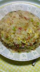 菊池隆志 公式ブログ/『炒飯実食♪(  ̄▽ ̄)』 画像1