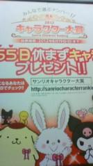 菊池隆志 公式ブログ/『365日キャラクターTシャツプレゼント!? o(^-^)o』 画像1