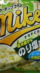 菊池隆志 公式ブログ/『ポップコーン( のり塩)♪o (^-^)o』 画像1