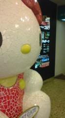 菊池隆志 公式ブログ/『BIGキティ o(^-^)o』 画像2