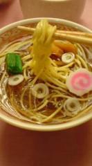 菊池隆志 公式ブログ/『旨そうだぁ♪o(^-^)o 』 画像3