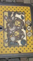 菊池隆志 公式ブログ/『カラフル消火栓!?o(^-^)o 』 画像1