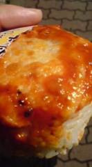 菊池隆志 公式ブログ/『焼きおにぎりピザ風』 画像2