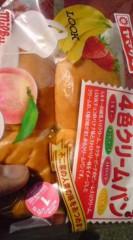 菊池隆志 公式ブログ/『四色クリームパン♪o(^-^)o 』 画像1