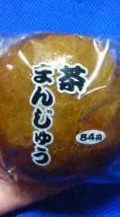 菊池隆志 公式ブログ/『茶まんじゅうo(^-^)o 』 画像1