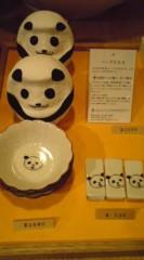 菊池隆志 公式ブログ/『パンダるま!?o(^-^)o 』 画像2