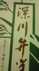 菊池隆志 公式ブログ/『撮影終了o(^-^)o 』 画像1