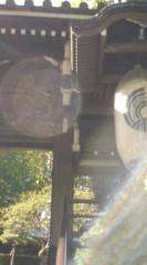 菊池隆志 公式ブログ/『豊川稲荷様♪o(^-^)o 』 画像3