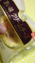 菊池隆志 公式ブログ/『濃いチーズケーキ♪o(^-^)o 』 画像1