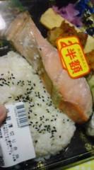 菊池隆志 公式ブログ/『厚切り鮭弁当♪o(^-^)o 』 画像1