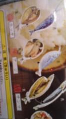菊池隆志 公式ブログ/『ほっけケース♪o(^-^)o 』 画像2